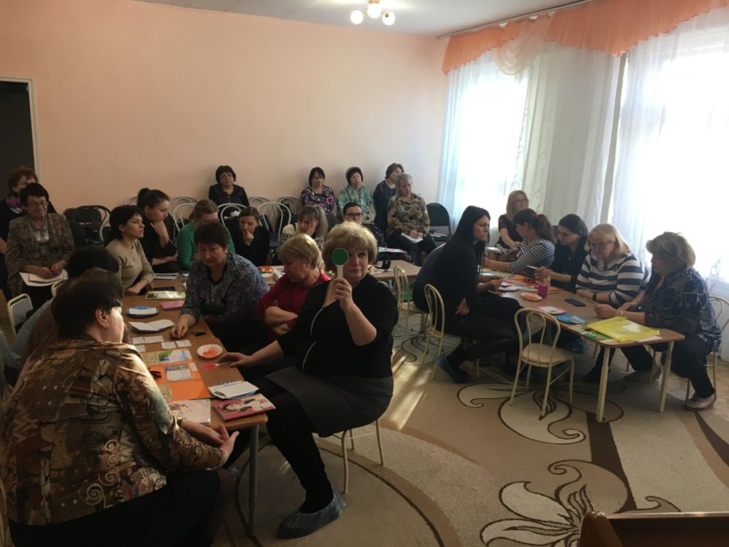 Делимся опытом на курсах повышения квалификации для педагогов ДОУ